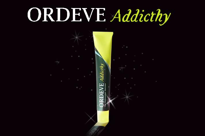 次世代カラー剤・ミルボンのオルディーブアディクシーをクリエィティブに使いこなせ!