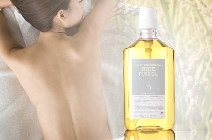 天然100%のライスオイルでスキンケア。米油が肌ケアにかなり使えて手放せない!